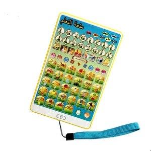 Image 2 - Arabo lingua Inglese giocattolo pad Educativi Studio Machine Learning Computer Giocattoli Per I Bambini I Bambini Musulmani Preghiera insegnamento regalo