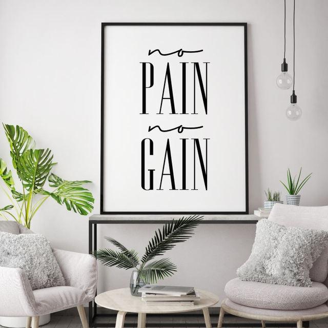 No Pain No Gain Fitness Quote Wall Art Imprimer Et Affiche, remise ...
