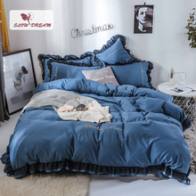 SlowDream Luxury Bedding Set Solid Color Lace Decorative Blue Bedspread Full Double Queen King Duvet Cover Silky Bed Sheet