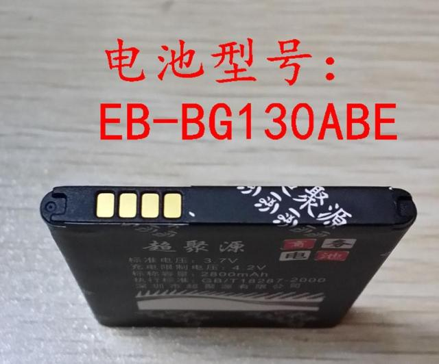 Free shipping high quality mobile phone battery EB-BG130ABE for samsung Young 2 Star 2 Duos SM-G130 SM-G130E SM-G130H