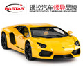 rastar alloy cars model 1:18 diecast metal car model car toy Yellow White color models car as gift for children free shipping