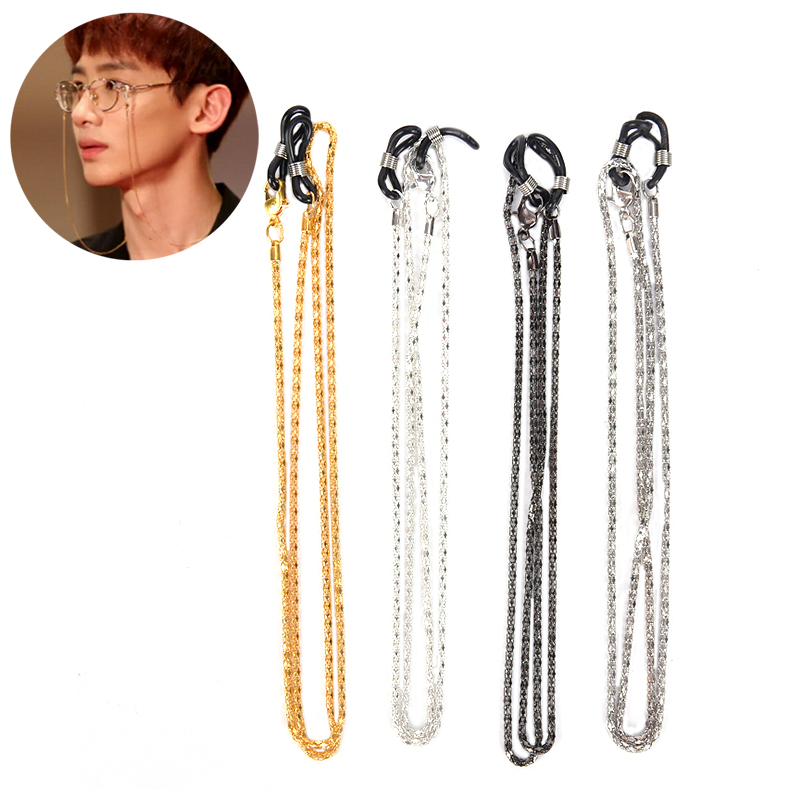 Alloy Metal Hollow Link Chain Reading Glasses Chains For Women Men Sunglasses Cords Holder Eyeglass Lanyard Hold Straps Retainer