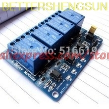 Blue 4-Channel 5V Relay Module Low Strigger For  PIC ARM DSP AVR MSP430 new 1sets usb msp430 simulator the msp fet430uif bsl sbw jtag automatic upgrade firmware msp430 usb programmer