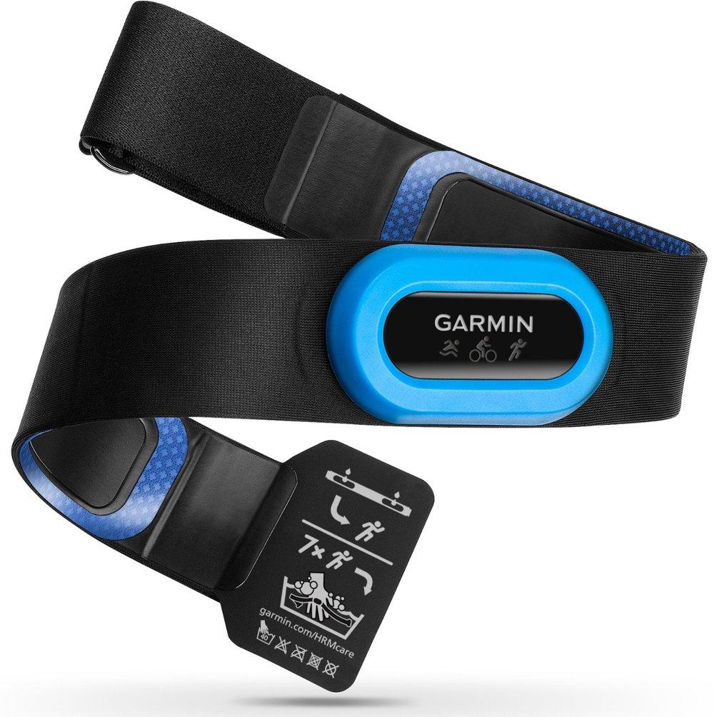 Prix pour Garmin HRM - Tri fréquence cardiaque émetteur et sangle pour piscine courir cyclisme