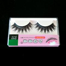 false eyelashes for women make up lady black cotton stalk eye lashes natural long eyelash 1 set = 1 pair pack недорого