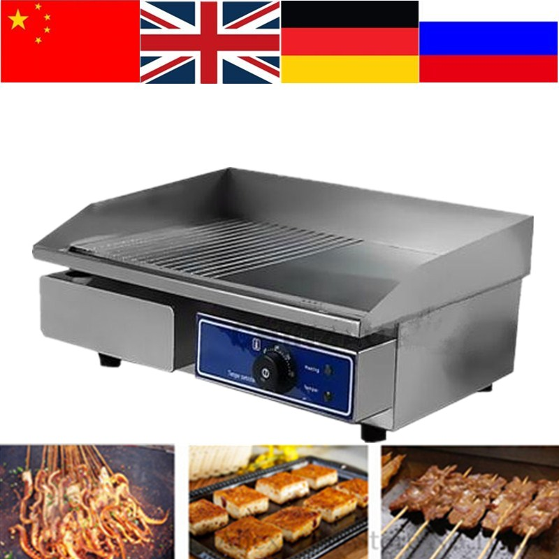 New Electric Desktop Food Oven Commercial Use Electric Grills Electric Griddles Chicken Salamander Toaster free shipping electric griddles
