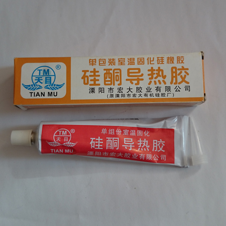 2017 HOT Silicone thermal grease LED heat resistant grease will curing silicone rubber insulation sealant 1pcs*60g