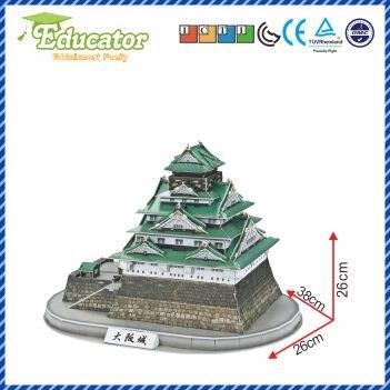 უფასო გადაზიდვა3 Puzzle Model Japan– - ფაზლები - ფოტო 3