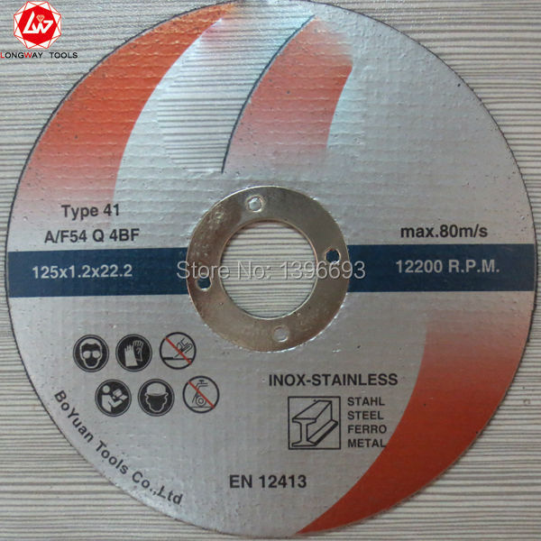 10PCS/LOT 125x1.2x22.23mm Metal Disc Cutter Cutting Wheels Abrasive Tools For Cutting Rebar,iron,and Steel.5