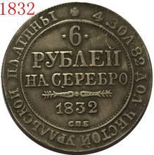1832 moedas de platina da rússia cópia de moedas