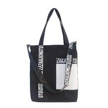 Fashion ladies canvas handbag shoulder strap shopping bag student universal Messenger bag folding shoulder bag цена и фото