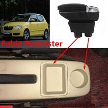 Для Fabia Roomster подлокотник коробка центральный магазин содержание коробка для хранения с подстаканником пепельница USB интерфейс товары 2006-2015