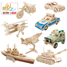 Hot selling Wooden 3D Aircraft Car Puzzles Wood Various Fighters Scale Models Set Children Puzzle toys DIY Airplane Puzzles toy(China)