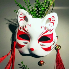 Japanese Style Anime Fox Mask With Tassels And Small Bells Upper Half Face Covered Masquerades Festival Costume Party Show