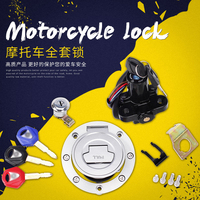 1 set motorcycle locks Motorcycle Fuel Gas Tank Cap Cover Lock Key Electric Bicycle Lock for YAMAHA YZF R6 YZF R1 FZ1 FZ6