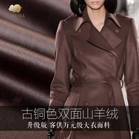 Bronze double sided thick cashmere fabric high end double layer Australian wool fabric coat cashmere wool fabric wool cloth