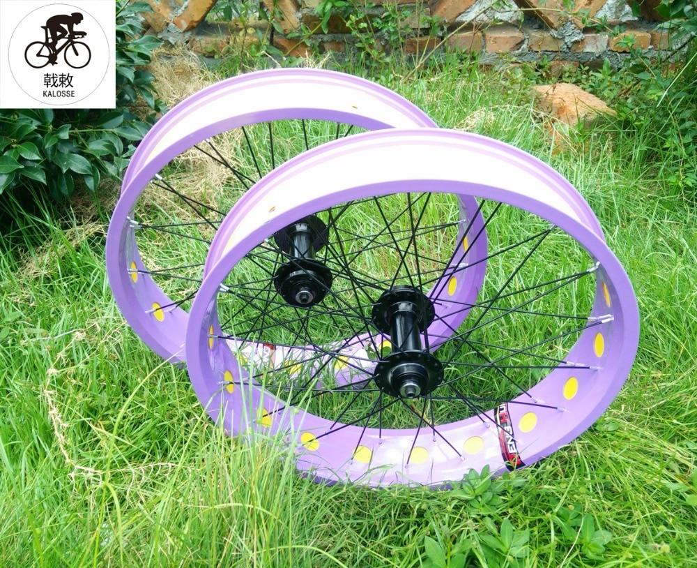 Kalosse 135/190mm Kids Beach bike wheels DIY colors 20*4.0