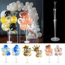 1 Set Balloon Holder Column Base Air Balls Stand Stick with for Wedding Birthday Party Ballons Decoration Accessories 7z