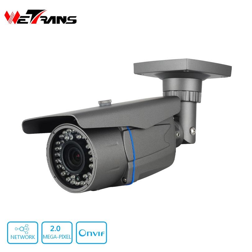 ФОТО IP Kamera 2.8-12mm Varifocal 40m night vision Onvif 2.4 Compliant Low illumination Outdoor 2.0 Megapixel HD Surveillance Camera