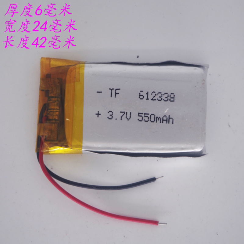 <font><b>3</b></font>.7v li po li-ion batteries lithium polymer battery <font><b>3</b></font> <font><b>7</b></font> v lipo li ion rechargeable lithium-ion for <font><b>612338</b></font> DVR fh118 image