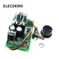 motor drive DC motor governor 12V24V36V48V high power drive module PWM controller 20A converter function demo board (3)