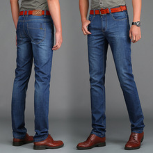 Muzhilee men's jeans 2016 trendy men's jeans Slim small straight male summer thin jeans