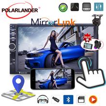 2Din Stereo MP5 odtwarzacz USB 7 Cal karta mapy 8G Radio samochodowe nawigacja GPS lustro Link ekran lustro dla telefonu z systemem Android z kamery tanie tanio PolarLander 4*60W 7021G 1000g W desce rozdzielczej aluminum alloy Angielski 87 5-108MHz 12 v 18 70 x 11 50 x 6 50 800*480