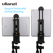 """Wholesale Ulanzi for iPad Professional Tablet Tripod Mount 5-12"""" Universal Stand Clamp Adjustable Vertical Bracket Holder Adapter 1/4″"""