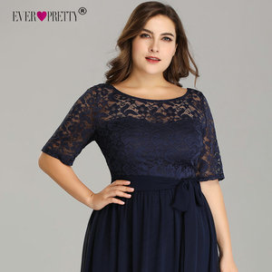 Image 5 - Plus Size Navy Blue Evening Dresses Elegant Long A line Half Sleeve Lace Evening Party Gowns For Wedding Robe De Soiree 2020