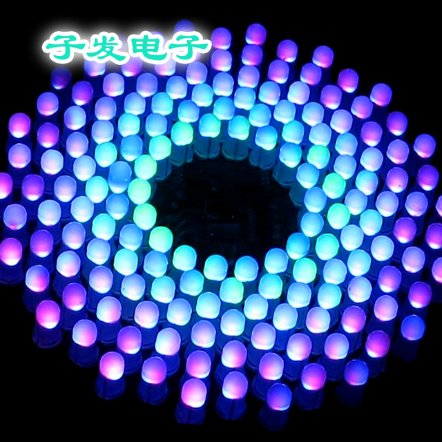 RGB coloridos LEVOU Espectro Música Piscando Kit Fantastic9X18 Aurora Kit DIY Presente de Controle MCU STC