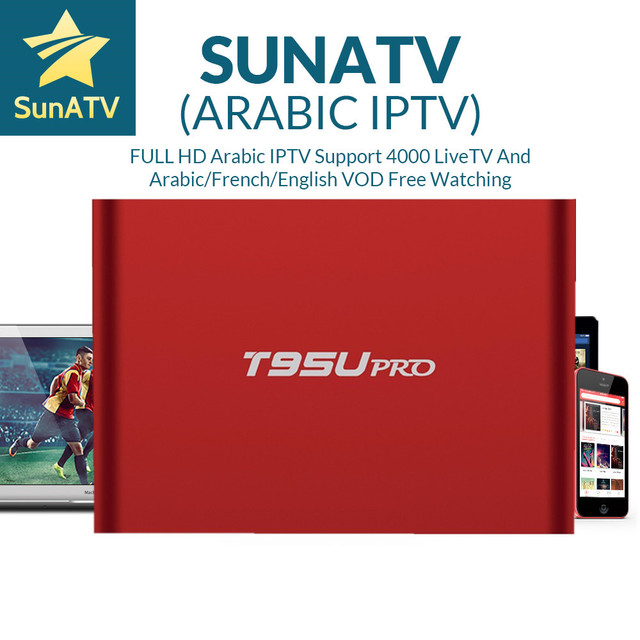 US $99 0 |1 Year SUNATV IPTV included T95U PRO Android IPTV Box 6 0  4000Channels configured France Arab dutch Sweden USA Canada-in Set-top  Boxes from