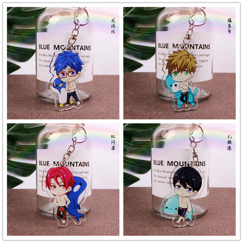 1pcs Anime Free! Iwatobi Swim Club Rin Macoto Swim Boys Keychain Keyring Llavero Gift Pendant