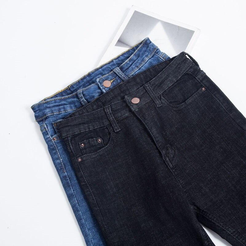 New Slim Stretch Jeans 9