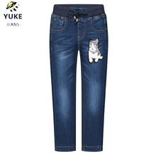 YUKE The New Girl baby Jeans Childrens Leisure Loose Comfortable Elasticity Embroidered Kids 1-5 Age I34289