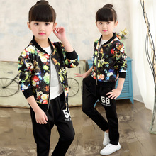 Children's clothing girls' suit 2018 new style spring and autumn fashion girls print suit casual comfort children two-piece
