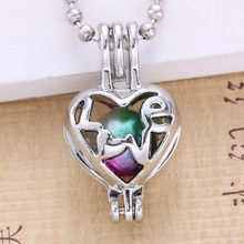 6pcs Silver love Heart Pearl Cage (China)