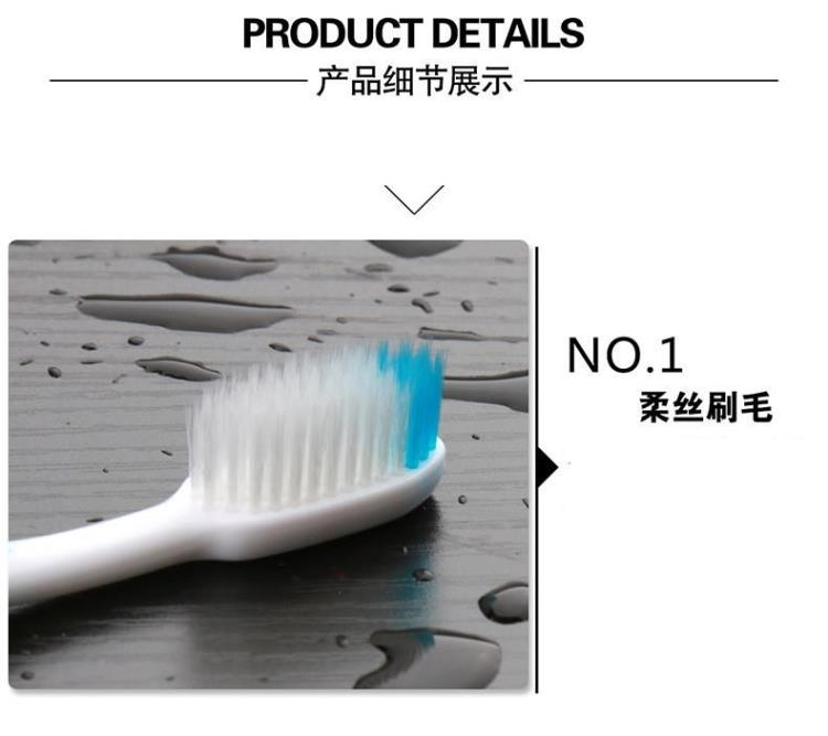 Beautiful antibiotic soft-bristle toothbrush 4 soft-bristle toothbrush