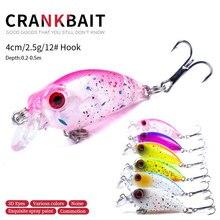 New rock chubby 4 cm / 2.5 g swing road sub-bait mini bait fishing equipment