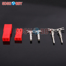 1pair JST Plug Set Female and Male with Plug Pin for RC Electric Helicopter Battery Pack