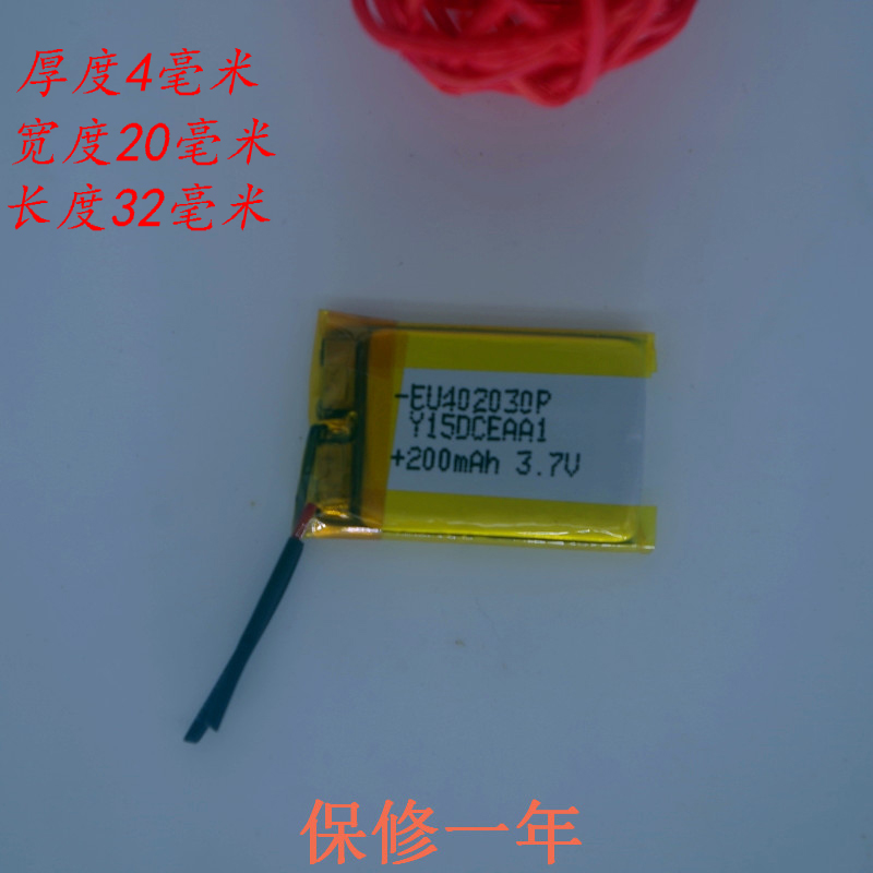 3.7v li po li-ion batteries lithium polymer battery 3 7 v lipo li ion rechargeable lithium-ion for 402030 Bluetooth Headset image