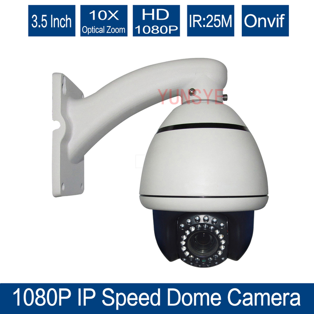 YUNSYE MINI High Speed Dome IR HD High Speed Dome 3.5inch HD ball IP Mini Speed Dome Network PTZ Camera  2.0MP Camera  IP CAMERA