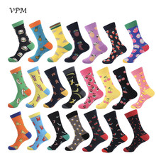 VPM Colorful Cotton Men Socks Funny Food Pineapple Pizza Hamburger Beer Chili Skate Harajuku Happy Socks for Christmas Gift(China)