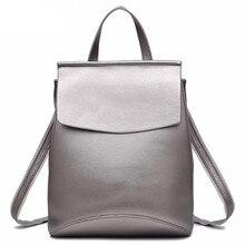 Zhierna 2017 Высокое качество рюкзак Дамские туфли из PU искусственной кожи женские рюкзак повседневные школьные рюкзаки мода туристические рюкзаки