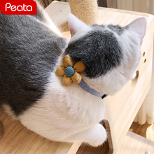 Kitten Collar Necklace Cats Products for