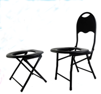Pregnant Women And Old Man Sit Implement Folding Shower Sit Chair Sit Stool