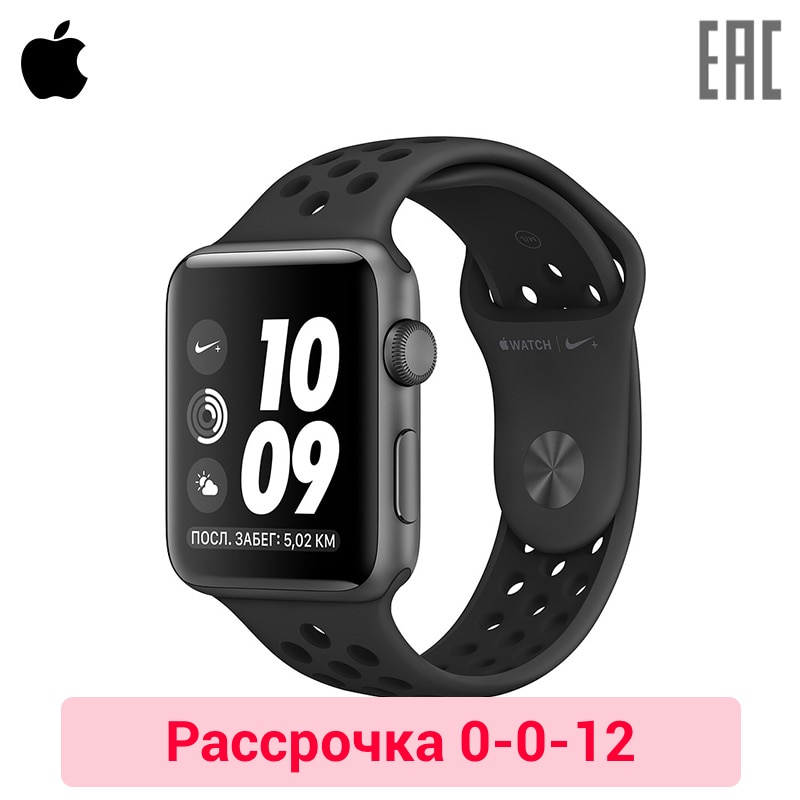 Smart watch Apple Watch Nike+ 42 mm Aluminium + Sport Band 0-0-12 саундбар denon heos homecinema