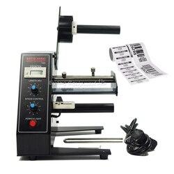 AL1150D automatyczny dyspenser etykiet dozowniki maszyna AL-1150D urządzenie naklejki 220V 50HZ