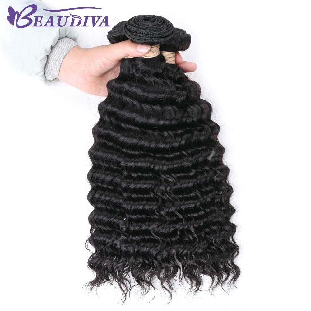 BEAUDIVA Hair 4Bundles Deal Malaysian Deep Wave Hair Non Remy Human Hair Weave wavy Bundles Deep Wave Human Hair Extensions