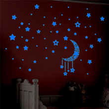 Fashion style Wall Stickers Decal Glow In The Dark Baby Kids Bedroom Home Decor Stars Luminous