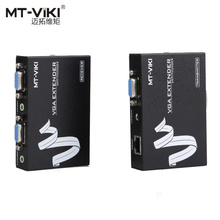 MT-200T VGA Extender 200 meters cable amplifier 1080P HD lightning protection